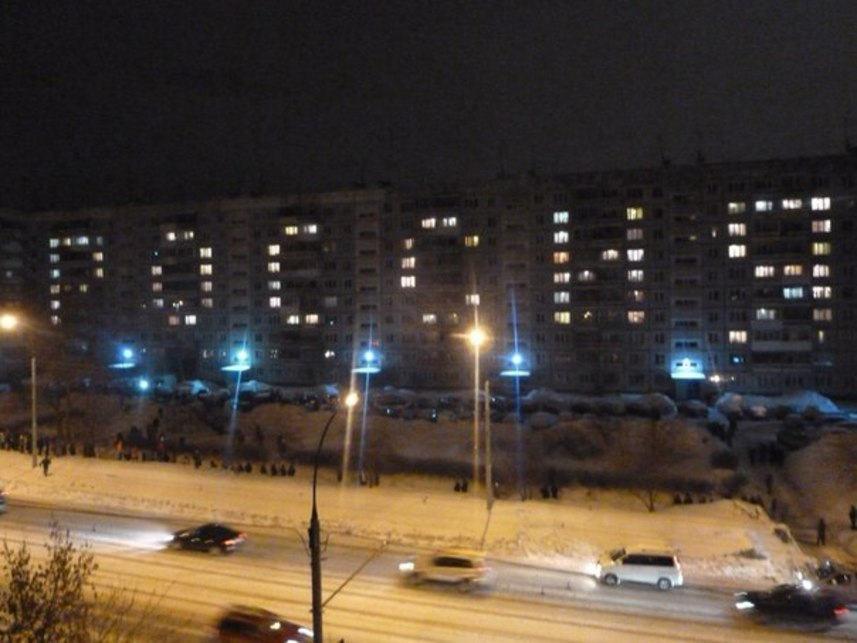 Apartment Building With Lights Forming Russia Weird Russia