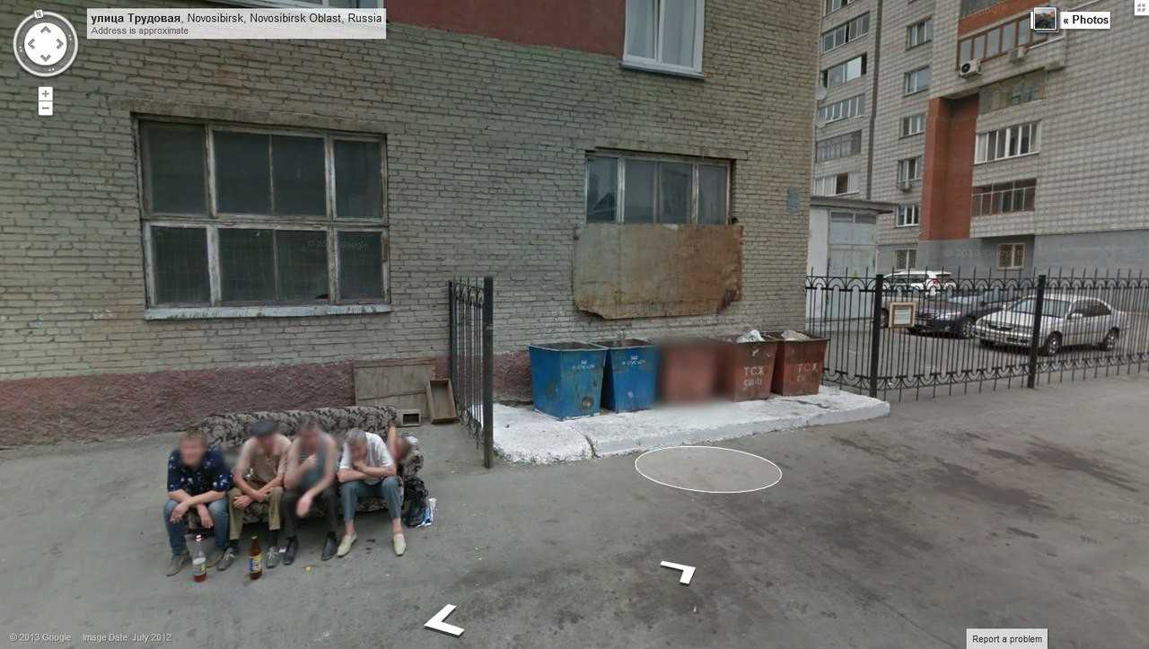 prostitute caught on google street view