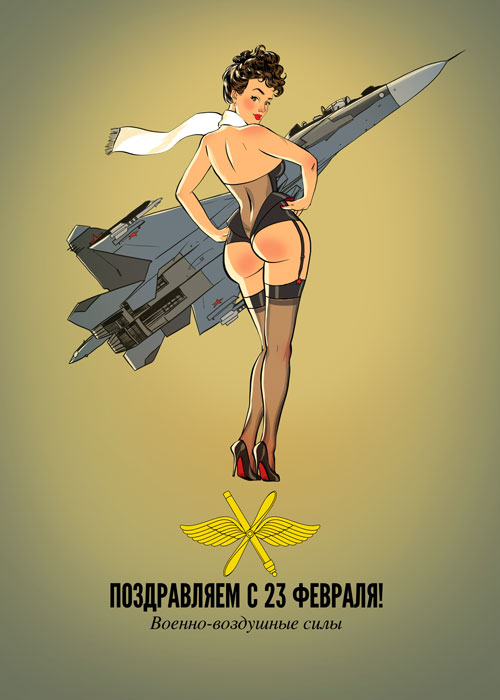 Russian Army Pin Up Tarusov10 Weird Russia